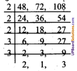 UP Board Solutions for Class 6 Maths Chapter 10लघुत्तम समापवर्त्य एवं महत्तम समापवर्तक 45