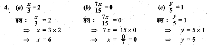 UP Board Solutions for Class 6 Maths Chapter 11समीकरण 4