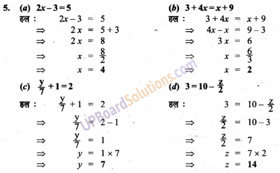 UP Board Solutions for Class 6 Maths Chapter 11समीकरण 5