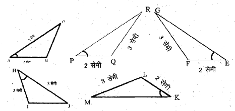 UP Board Solutions for Class 6 Maths Chapter 13त्रिभुज 13c 1