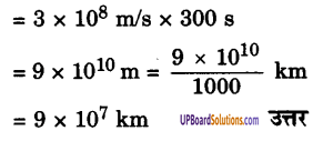 UP Board Solutions for Class 9 Science Chapter 8 Motion image -3