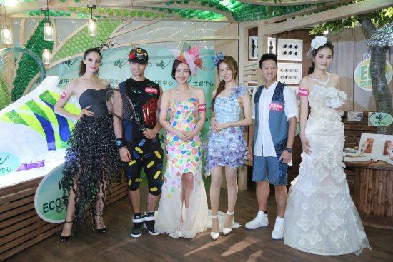 Eco Summer Upcycled Fashion