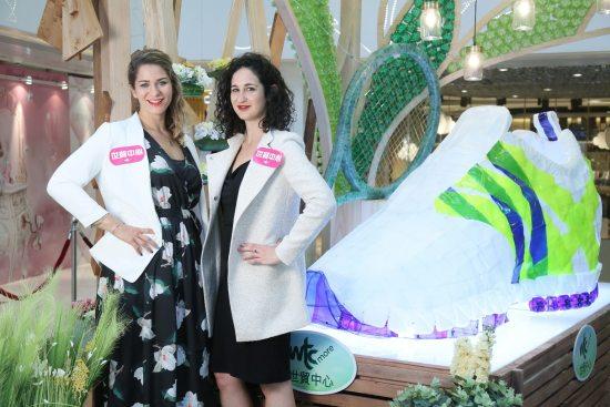 Eco Summer Judy Rom & Danielle Ehrlich