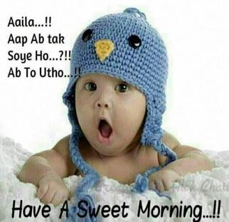 whatsapp-baby-image