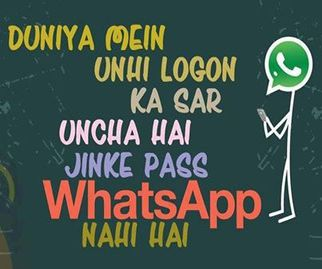 whatsapp-profile-picture-images