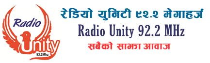 Radio Unity 92.2MHz