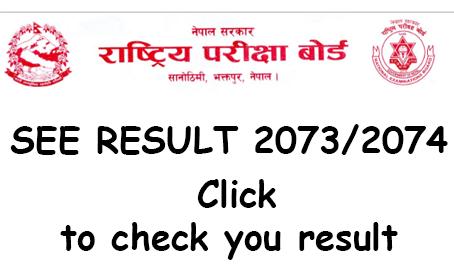 SLC / SEE Result 2074