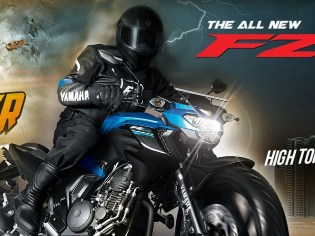 Yamaha fz25 Full Specifications and Price in Nepal