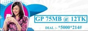 GP 75MB 12Tk Offer