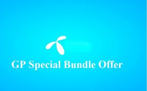 GP Special Bundle Offer