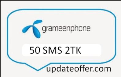 GP 50 SMS 2Tk Offer