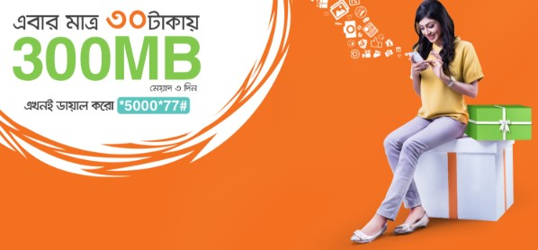 Banglalink 300MB Internet 30Tk Offer