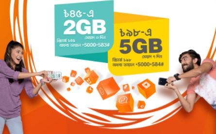 Banglalink 5GB 98Tk Offer
