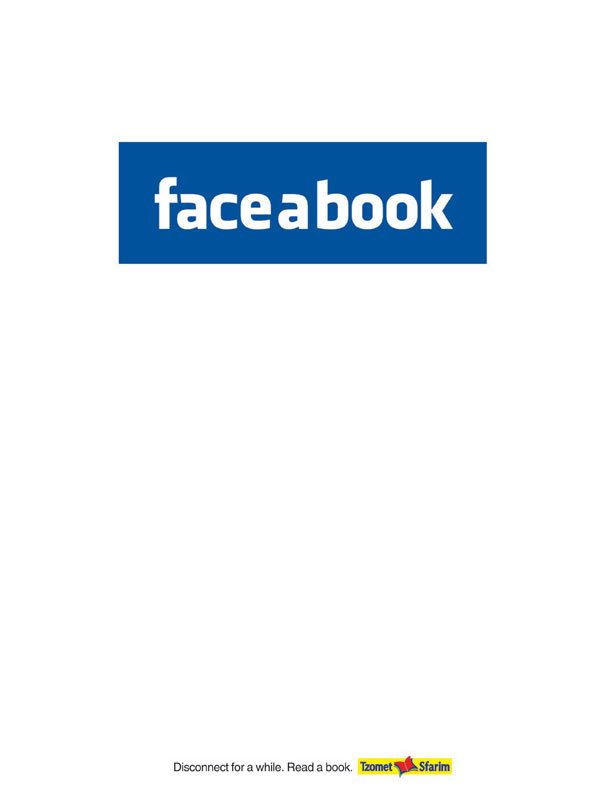 minimalist-ads-faceabook