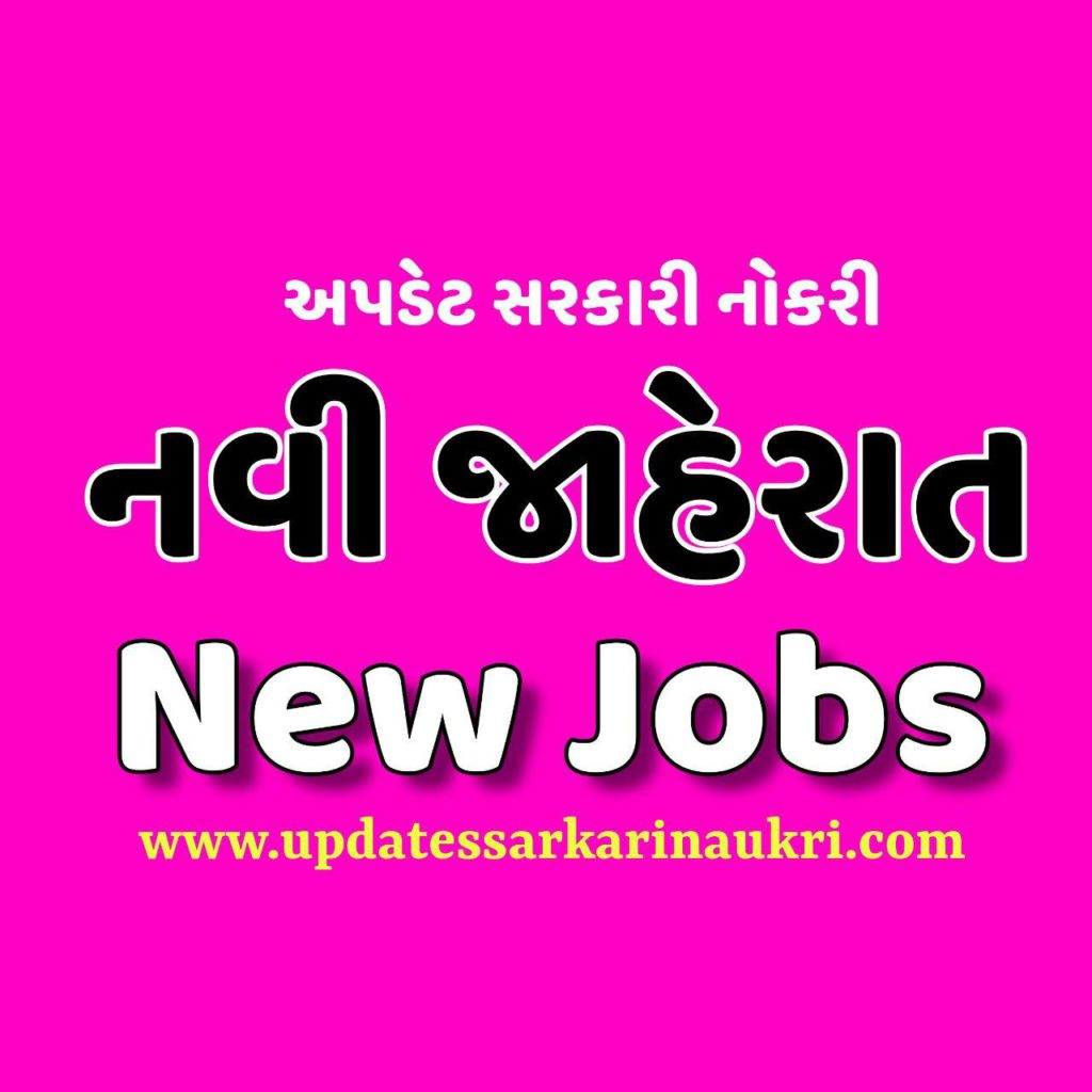 Pandit Deendayal Upadhyay Hospital, Rajkot Recruitment for Doctors Posts 2020