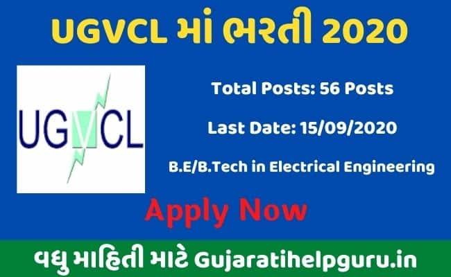 56 Posts - Uttar Gujarat Vij Company Limited Recruitment 2020 - Graduate Apprentice Vacancy