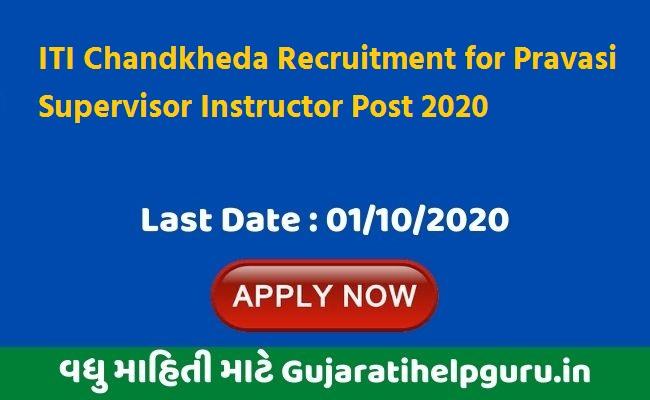 ITI Chandkheda Recruitment for Pravasi Supervisor Instructor Post 2020 | Sarkari Naukri Updates