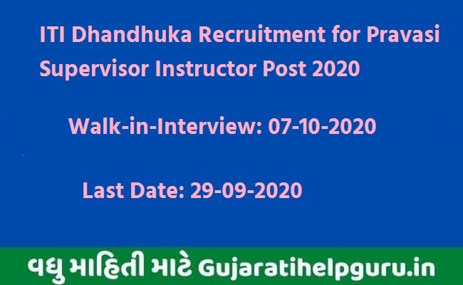 ITI Dhandhuka Recruitment for Pravasi Supervisor Instructor Post 2020