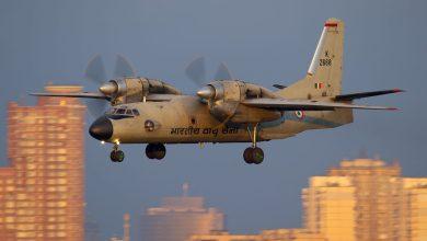 Antonov-32 Indian Air Force
