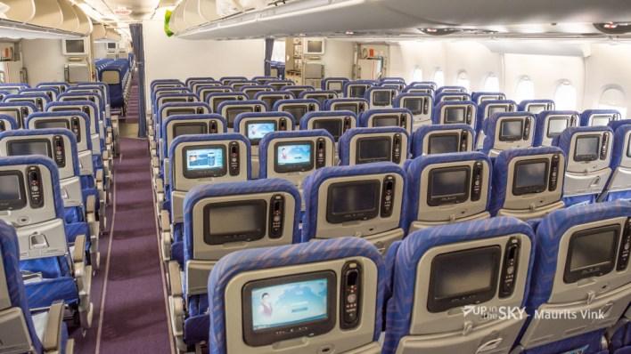 China_Southern_A380_Economy1