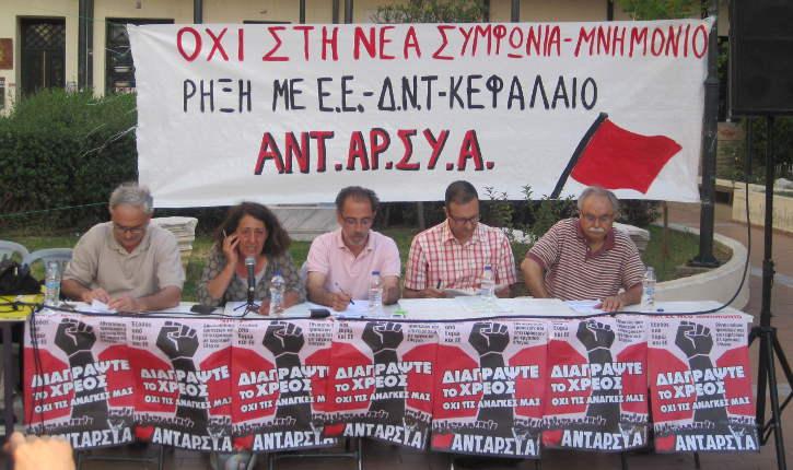 antarsya-nea_symfwnia-725