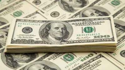 Generic-money-cash-currency-bills_20160428161934-159532