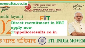 Direct Recuritment for Various posts in National Book Trust of India Apply now check Eligibility uppoliceresults.co.in