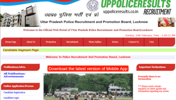 UP Police SI Recruitment 2021 for 9400 Posts Apply Online