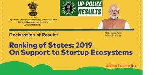 स्टैंडअप इंडिया योजना StartUp India Scheme