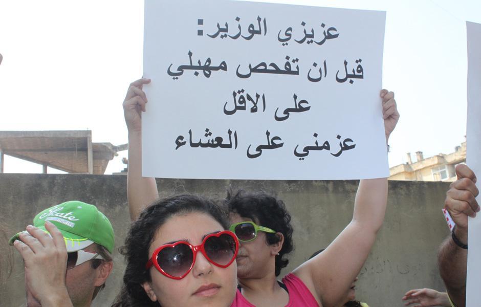 LGBT_Bassam_pic_9