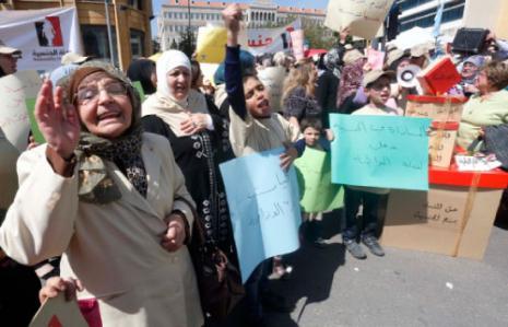 حق المرأة بمنح الجنسية: دعوة لسحب التحفّظات