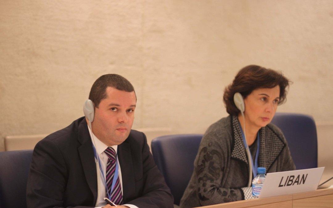 ابرز التوصيات التي قدمتها الدول الى الحكومة اللبنانية في الاستعراض الدوري الشامل في جنيف