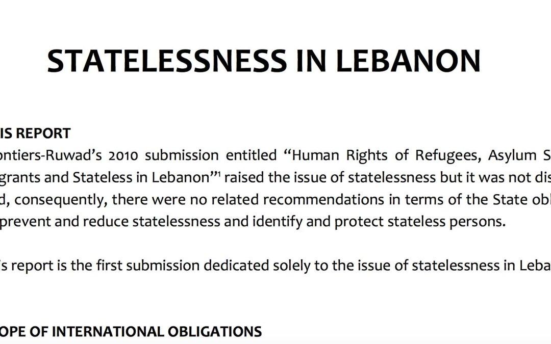 تقرير روّاد فرونتيرز عن انعدام الجنسية في لبنان ٢٠١٥