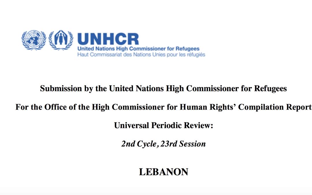 تقرير وكالة الامم المتحدة للاجئين الى الاستعراض الدوري الشامل ٢٠١٥