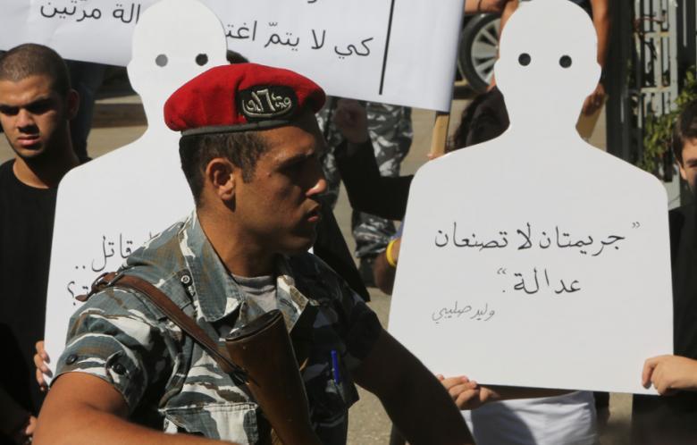 هيومن رايتس ووتش تطلق تقرير 2018: لبنان يماطل بالإصلاحات