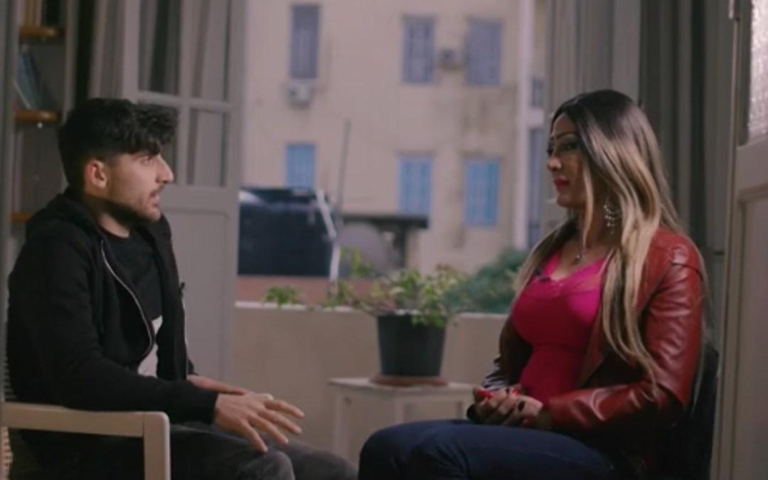 وثائقي بي بي سي عن مجتمع الميم في بيروت