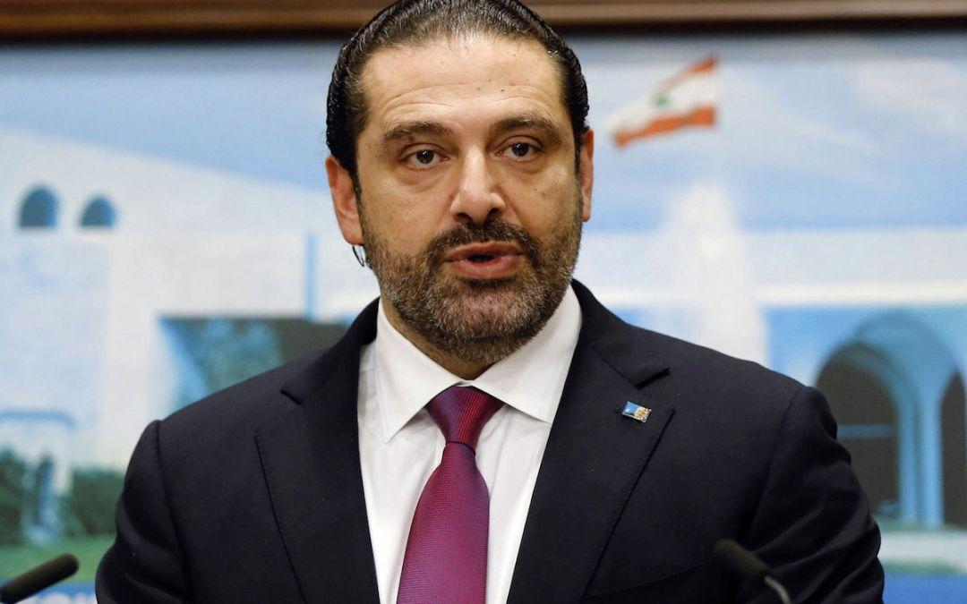 مركز الخيام يطالب الرئيس الحريري باصدار مرسوم تعيين اعضاء المؤسسة الوطنية لحقوق الانسان