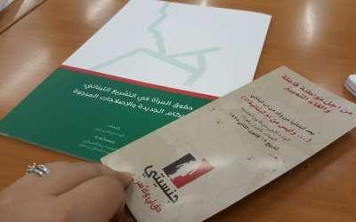 حملة جنسيتي والمجلس النسائي ترفض مشروع باسيل لتعديل قانون الجنسية اللبناني