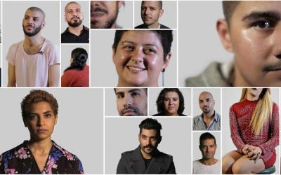 """""""هيومن رايتس ووتش"""" و""""المؤسسة العربية للحريات والمساواة"""" تسلطان الضوء على قضايا الهوية والمناصرة"""