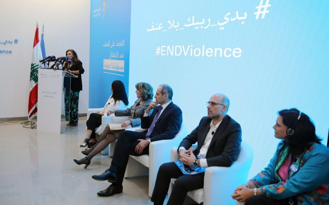 اليونيسف في لبنان يطلق حملة #بدي_ربيك_بلا_عنف