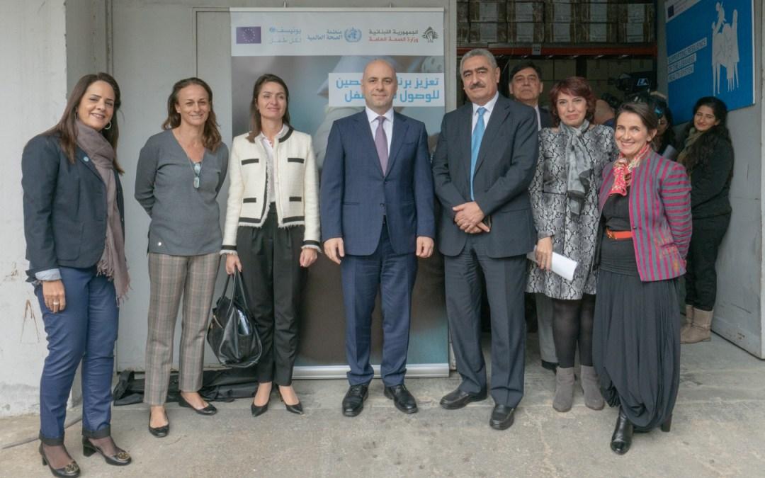 دعم الصندوق الإئتماني الأوروبي للنظام الصحّي اللبناني يلامس ال173 مليون يورو