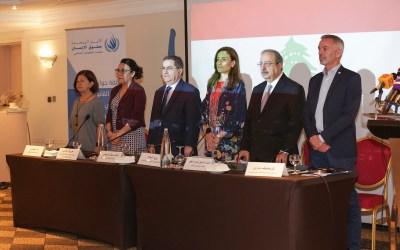 الأمم المتحدة لحقوق الإنسان تناقش قانون لبنان رقم 105 للمفقودين و المخفيين قسراً