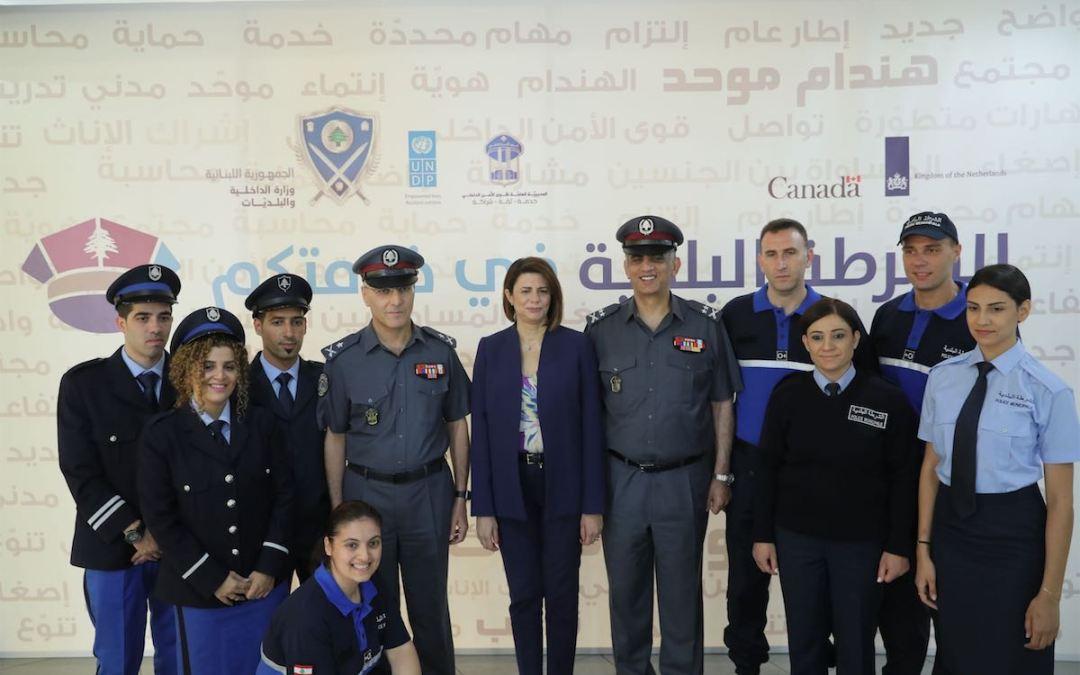 وزارة الداخلية والبلديات تطلق إطاراً استراتيجاً لتطوير عمل الشرطة البلدية في لبنان