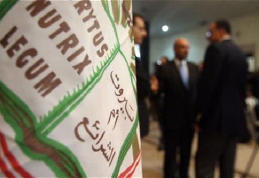 محامون لدعم إستقلالية القضاء و المحاكمة العادلة في لبنان