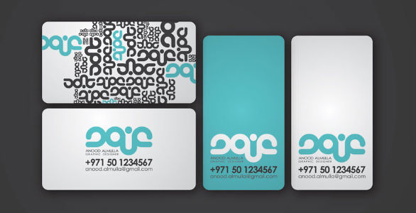 Custom Shaped Business Cards - Anood AlMulla