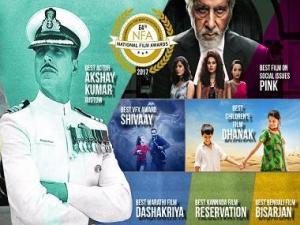 64th National Film Awards