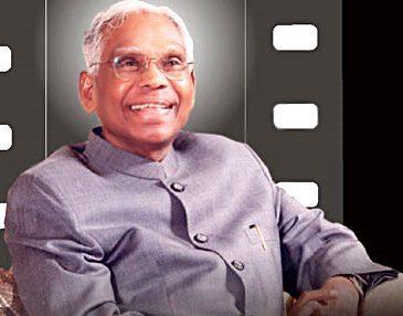 K. R. Narayan