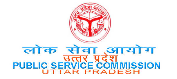 Uttar-Pradesh-Public-Service-Commission-UPPSC