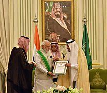 Order of Abdulaziz Al Saud