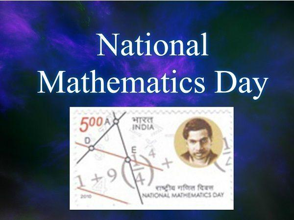 National Mathematics Day (India)
